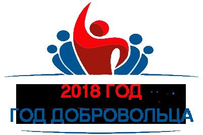 kartinki/2018-1.png